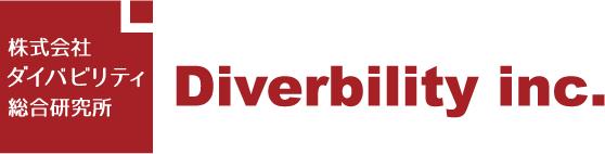 diverb
